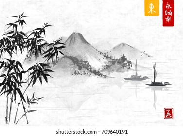 Fishing boat and island with mountains on rice paper background. Traditional oriental ink painting sumi-e, u-sin, go-hua. Contains hieroglyphs - eternity, freedom, happiness, beauty