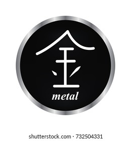 five feng shui elements metal - vector icon on a black button