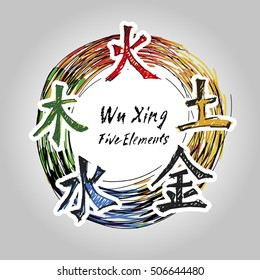 Five Feng Shui Elements Set - Chinese Wu Xing symbols. Translation of chinese hieroglyphs- wood, fire, earth, metal, water. Hand drawn hieroglyphs of 5 elements