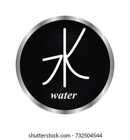 five feng shui elements water - vector icon on a black button