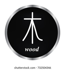 five feng shui elements wood - vector icon on a black button