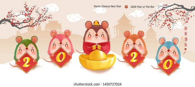 Five little rats holding a sign and golden Chinese characters. Red cheongsam dress. Zodiac symbol of the year 2020. Chinese New Year, Translation: Wishing good luck. Greetings from the golden rats.