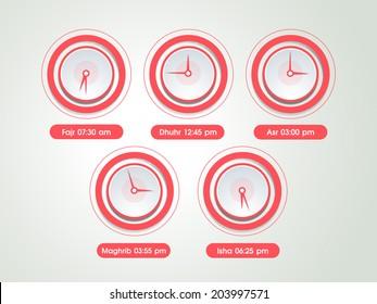 Prayer Time Images, Stock Photos & Vectors | Shutterstock