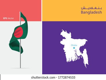 Flag of Bangladesh on white background. Map of Bangladesh with Capital position - Dhaka. The script in arabic means Bangladesh