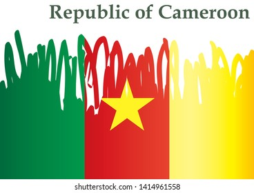 Flag of Cameroon, Republic of Cameroon. Template for award design, an official document with the flag of Cameroon. Bright, colorful vector illustration.