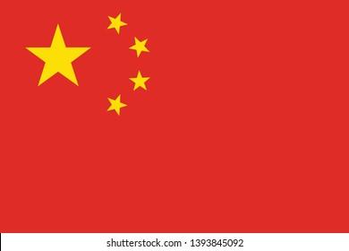 Flag of China vector illustration