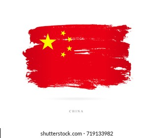 Flag of China. Vector illustration on white background. Beautiful brush strokes. Abstract concept. Elements for design.
