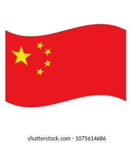 Flag of China. White background, Vector illustration