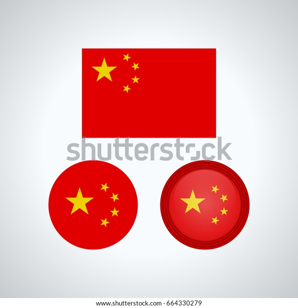 Flag Design Chinese Flag Set Isolated Stock Vector (Royalty Free