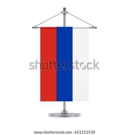 Flag Design Russian Flag On Cross Stock Vector Royalty Free