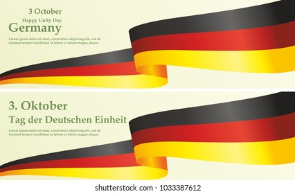 Flag of Germany, Holiday in Germany, Tag der deutschen Einheit, Translation: German Reunification Day, Bright, colorful vector illustration