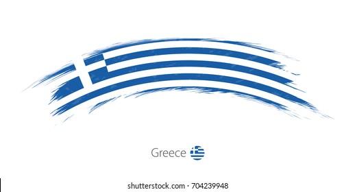 Flag of Greece in rounded grunge brush stroke. Vector illustration.