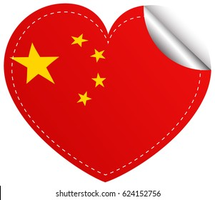 Flag icon design for China in heart shape illustration