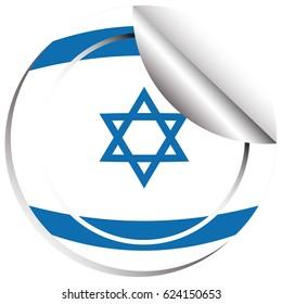 Flag icon design for Israel illustration