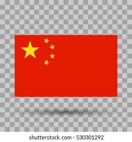 Flag, icon. Vector illustration.