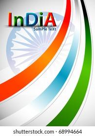 Flag of India at white background.