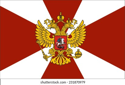Flag of internal troops of Russia