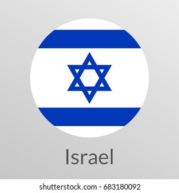 Flag of Israel round icon, badge or button. Israeli national symbol. Vector illustration.