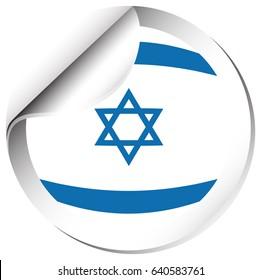 Flag of Israel in round shape illustration