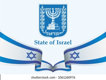 Flag of Israel, State of Israel, template for award design, an official document with the flag of Israel. Bright, colorful vector illustration