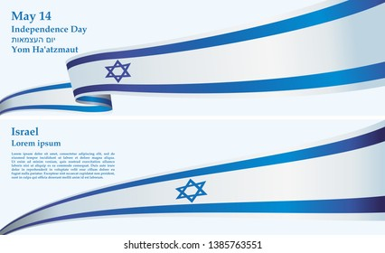 Flag of Israel, the State of Israel, a template for congratulations, design awards, an official document with the flag of Israel. Bright, colorful vector illustration