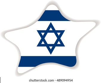 Flag of Israel. Vector illustration of a stylized flag. Star with shadow. Element for infographics.