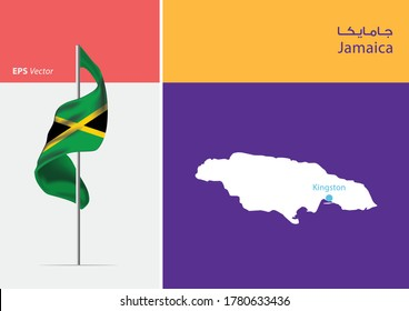 Flag of Jamaica on white background. Map of Jamaica with Capital position - Kingston. The script in arabic means Jamaica