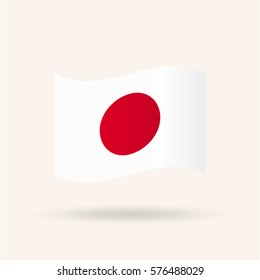 Flag of Japan vector illustration
