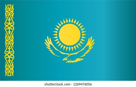 Flag of Kazakhstan, Republic of Kazakhstan. Template for award design, an official document with the flag of Kazakhstan. Bright, colorful vector illustration.