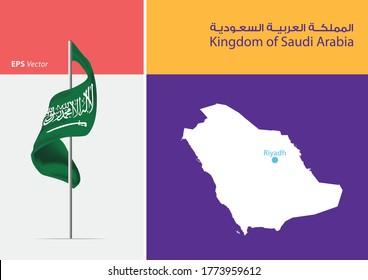Flag of the Kingdom of Saudi Arabia on white background. Map of  the Kingdom of Saudi Arabia with Capital position - Riyadh. The script in arabic means Kingdom of Saudi Arabia