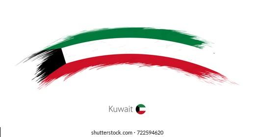 Flag of Kuwait in rounded grunge brush stroke. Vector illustration.
