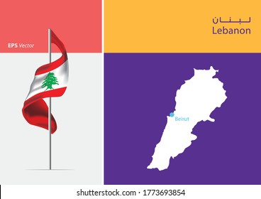 Flag of Lebanon on white background. Map of Lebanon with Capital position - Beirut. The script in arabic means Lebanon