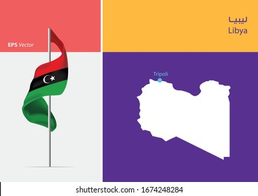 Flag of Libya on white background. Map of Libya with Capital position - Tripoli. (EPS 10 vector art)