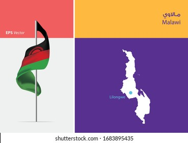 Flag of Malawi on white background. Map of Malawi with Capital position - Lilongwe. The script in arabic means Malawi