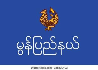 Flag of Mon Districts / Regions / States of Myanmar. Vector illustration.