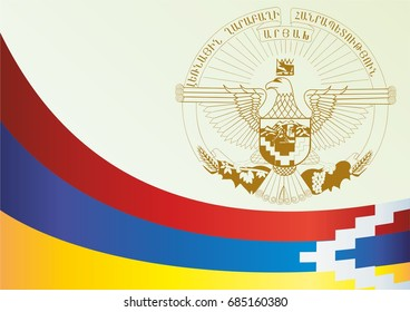 Flag of the Nagorno-Karabakh Republic, template for the award, an official document with the flag and the symbol of the Nagorno-Karabakh Republic