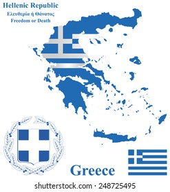 Flag and national coat of arms of the Hellenic Republic overlaid on detailed outline map isolated on white background national motto Freedom or Death