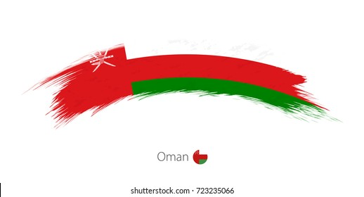 Flag of Oman in rounded grunge brush stroke. Vector illustration.