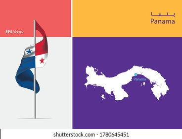 Flag of Panama on white background. Map of Panama with Capital position -Panama City. The script in arabic means Panama