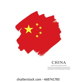 Flag of People's Republic of China. Abstract vector brush stroke background.
