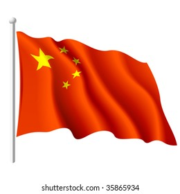 Flag of the People's Republic of China. Vector.