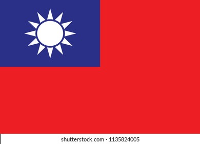 Flag of Republic of China. vector illustration.