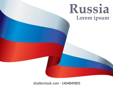 Flag of Russia, Russian Federation. Russian flag. June 12, Russia Day. Template for award design, an official document with the flag of Russia. Bright, colorful vector illustration.