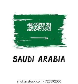 Flag Of Saudi Arabia  - Grunge