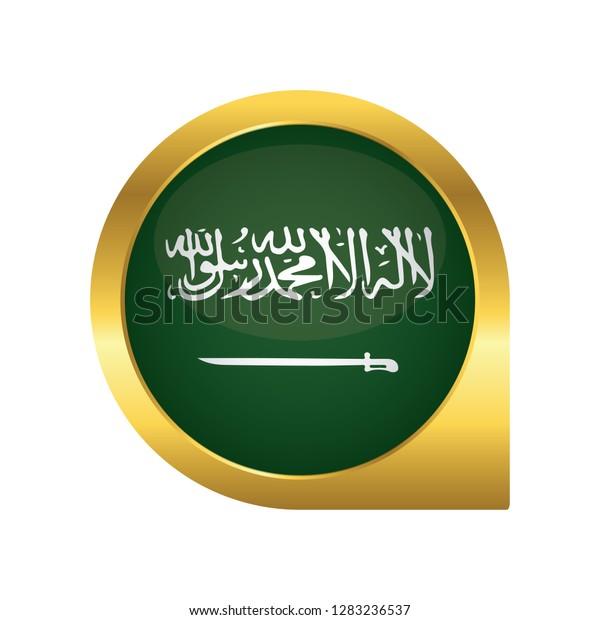 Flag Saudi Arabia Location Map Pin Stock Vector (Royalty ...