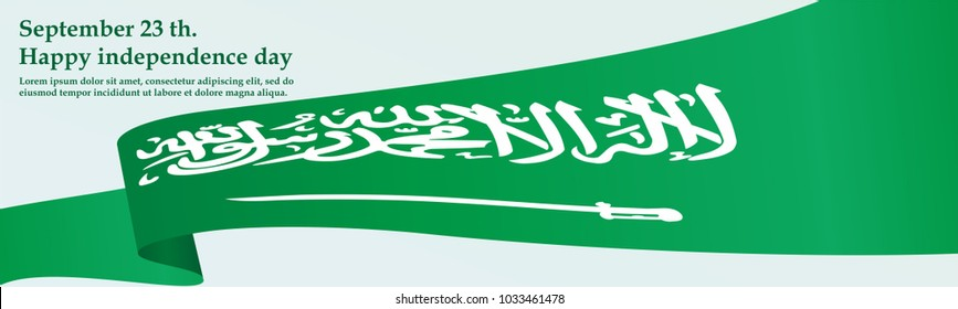 Flag of Saudi Arabia, Saudi Arabia national day in September 23 th. Happy independence day. Bright, colorful vector illustration