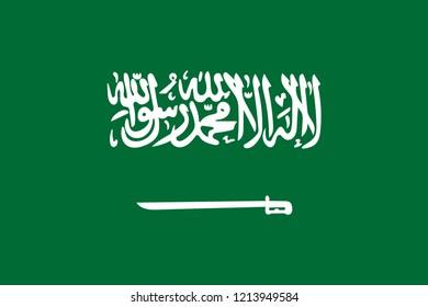 Flag of Saudi Arabia. Official colors. Correct proportion. Vector illustration