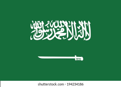 Flag of Saudi Arabia. Vector. Accurate dimensions, elements proportions and colors.