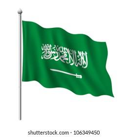 Flag of Saudi Arabia, vector illustration