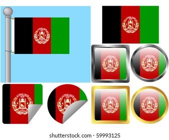 Flag Set Afghanistan